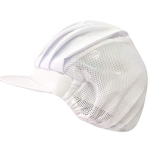 Cityelf Gorro de Cocinero Ajustable Sombrero para cocinar y restaurante Gorra para trabajo patissier cocina red de sombrero Mujer blanco (blanco 3)