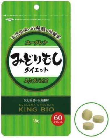 キングバイオ みどりむしダイエット 60粒×3個セット product image