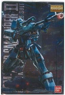 GUNDAM ガンダム ガンプラパッケージアートコレクション チョコウエハース2 [40.RGM-79SP ジム・スナイパーII](単品)