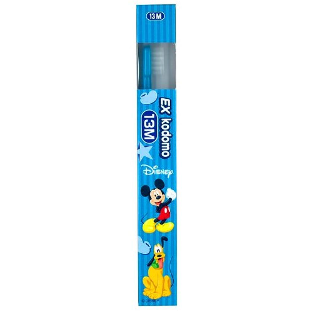 食品過剰関数ライオン EX kodomo ディズニー 歯ブラシ 1本 13M ブルー