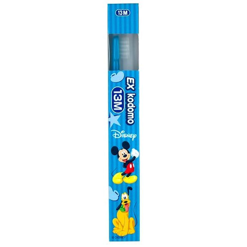 男チャレンジ代わりにライオン EX kodomo ディズニー 歯ブラシ 1本 13M ブルー