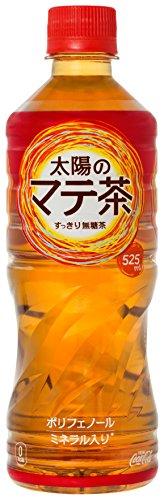コカ・コーラ 太陽のマテ茶 お茶 ペットボトル 525ml×24本