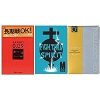 【まとめ買いセット】 タバコサイズコンドーム お試しセット 【SAGAMI0.09(3個入り)ファイティング スピリットM(6個入り) リンクルゼロゼロ500(4個入り)】