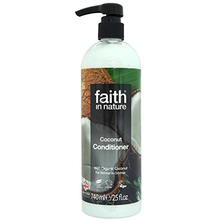 わずらわしい食事敵対的Faith in Nature Coconut Conditioner 740ml - (Faith In Nature) 自然ココナッツコンディショナー740ミリリットルの信仰 [並行輸入品]