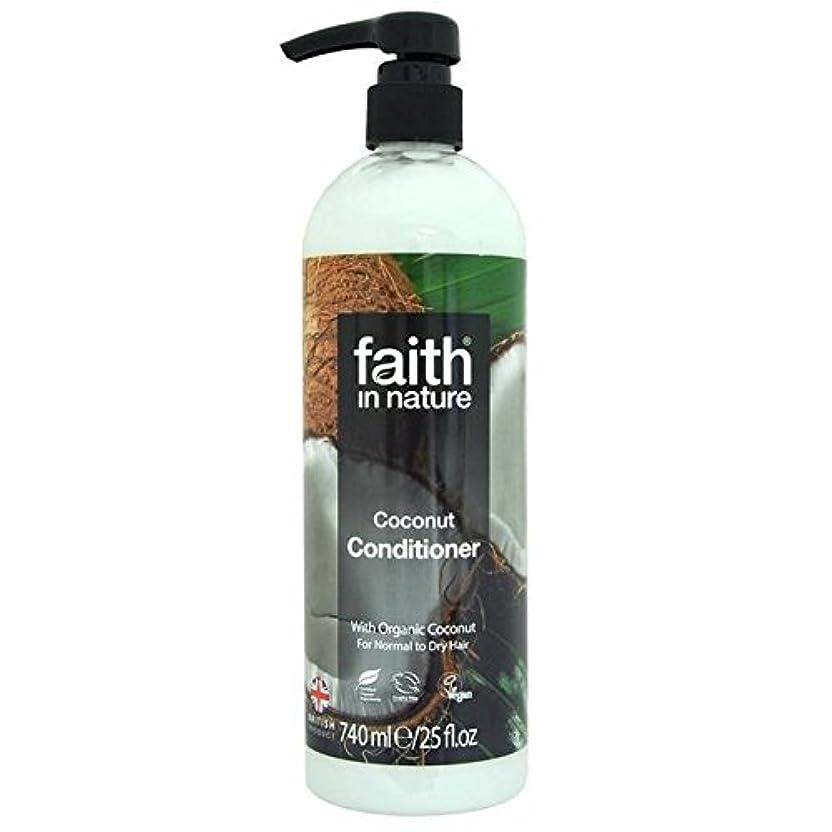 タンザニアファイター増強Faith in Nature Coconut Conditioner 740ml (Pack of 4) - (Faith In Nature) 自然ココナッツコンディショナー740ミリリットルの信仰 (x4) [並行輸入品]