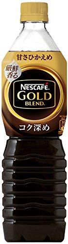 ネスカフェ ゴールドブレンド コク深め ボトルコーヒー 甘さ...