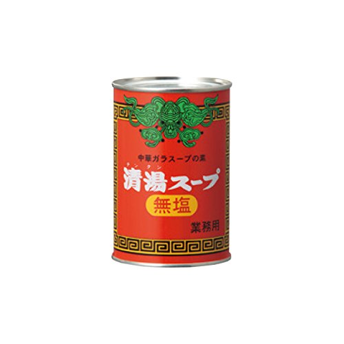 MCフードスペシャリティーズ 清湯スープ 無塩 4号缶×24