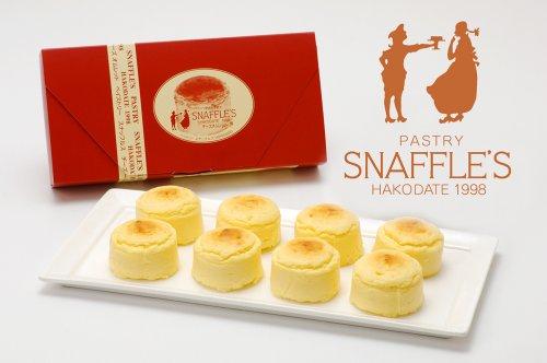 ペイストリースナッフルスチーズオムレット(8個入)チーズケーキ