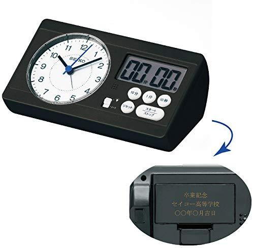セイコークロック(Seiko Clock) 置き時計 黒 本体サイズ:6.0×16.0×8.9cm 【名入れ・包装】目覚まし時計 百ます計算 陰山英男モデル BC408K