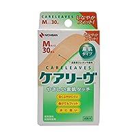 【お徳用 4 セット】 ケアリーヴ Mサイズ 30枚 CL30M×4セット