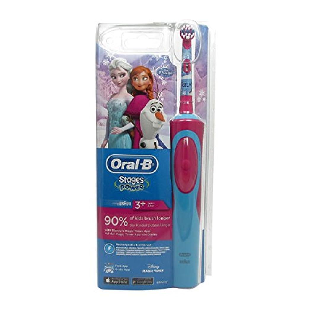 に対応するシーフード心理的Oral B Stages Frozen Electric Brush [並行輸入品]