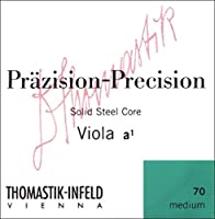 Thomas Viola 4/4 Precision - rope solソリッドスチールコアコーティングクロム鋼、強い