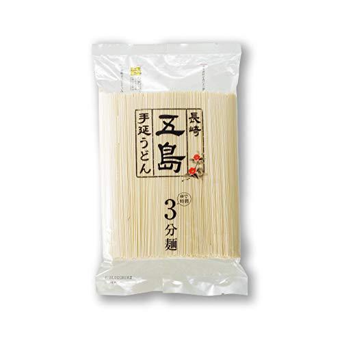 長崎五島うどん 長崎五島手延うどんの3分麺 (細麺) 業務用 1000g