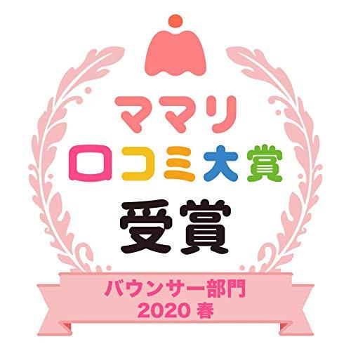 フィッシャープライスインファント・トドラーロッカーバウンサー3Way【日本正規品】【ママリ口コミ大賞受賞2020年春】1)レインフォレスト(帆なし)0か月~DMR89