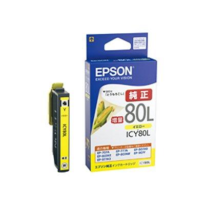 エプソン エプソン純正インクカートリッジ ICY80L ICY80L/62759731