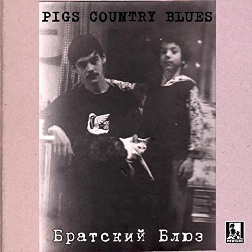 Pigs Country Blues