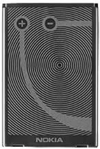 Best nokia n92 battery Reviews