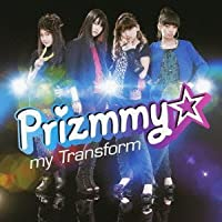 BRAND NEW SINGLE(+DVD) by Prizmmy (2012-04-25)