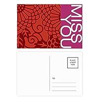 中国の日本語スタイルのアジアの花のパターン ポストカードセットサンクスカード郵送側20個ミス