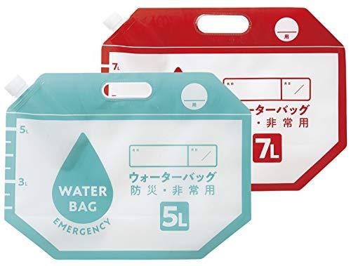コジット 小さく保存 たためるウォーターバッグ ブルー/レッド 5L ・7L各1枚 災害 アウトドア 常備