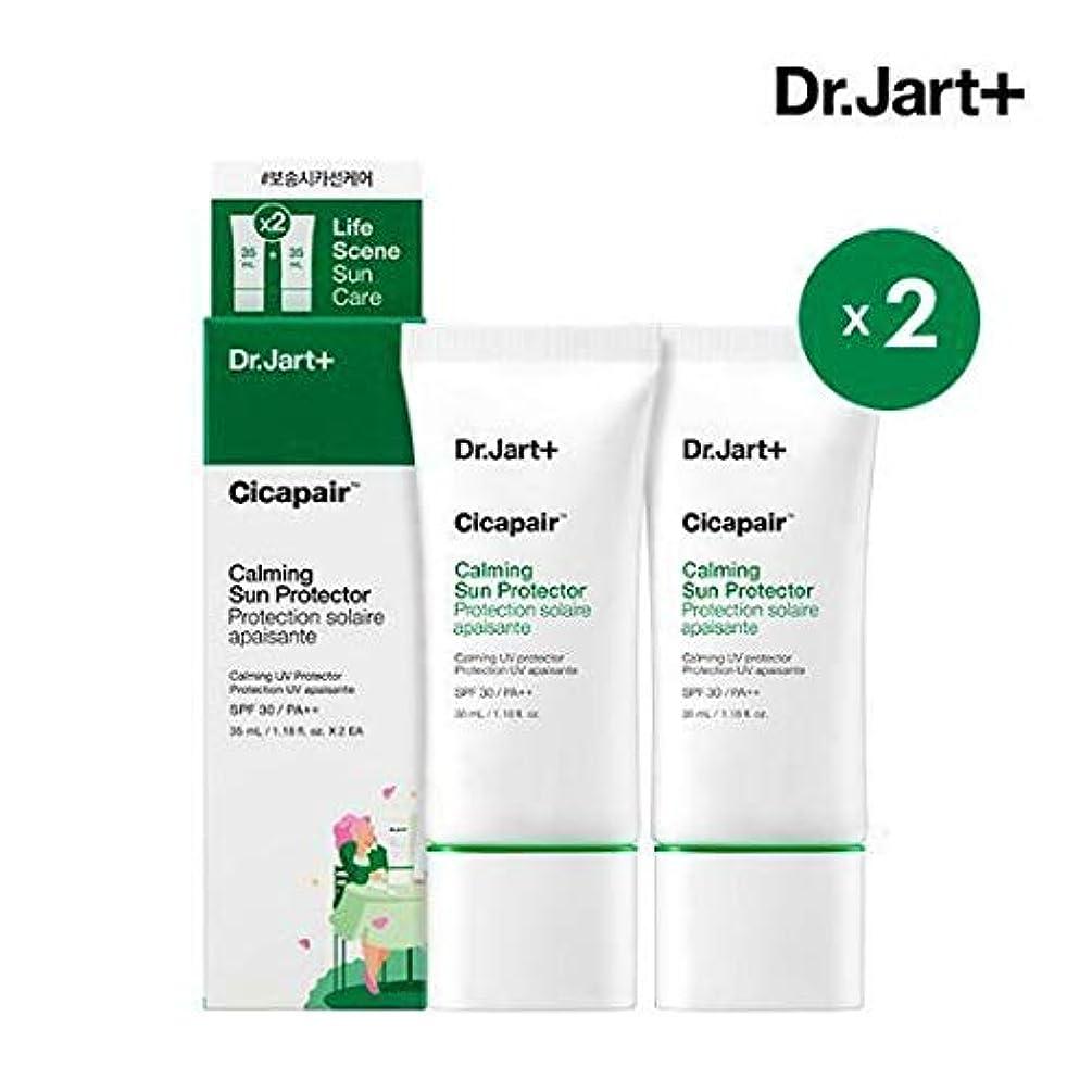 ナース舗装フルーツ[1+1] Dr.Jart+ ドクタージャルト シカペアー カーミング サンプロテクター 35ml SPF30 / PA+++ Dr Jart DrJart