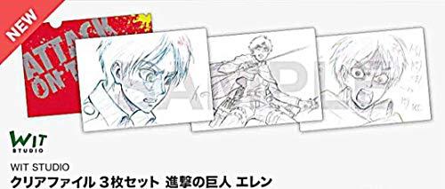 進撃の巨人 エレンイェーガー ウィットスタジオ 原画 クリアファイル セット goods mani anime