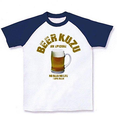 (クラブティー) ClubT no beer no life ビールクズ ヴィンテージstyle ラグランTシャツ(ホワイト×ネイビー) M ホワイト×ネイビー