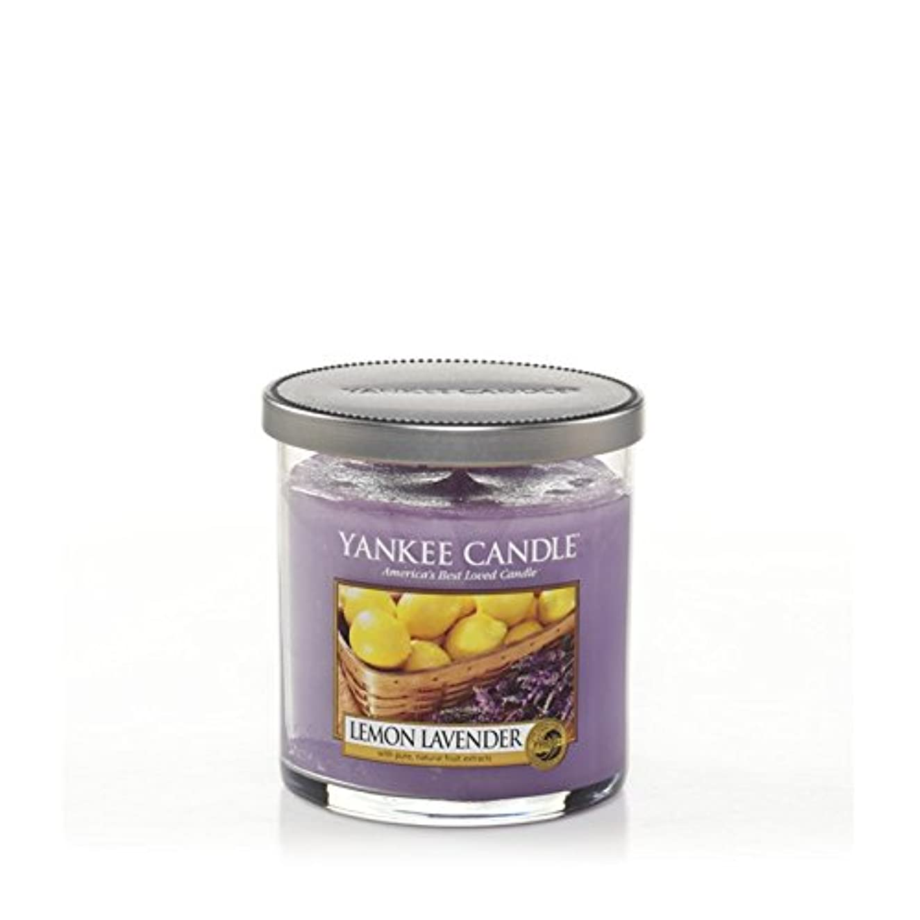 ダムバンガローアジアヤンキーキャンドルの小さな柱キャンドル - レモンラベンダー - Yankee Candles Small Pillar Candle - Lemon Lavender (Yankee Candles) [並行輸入品]