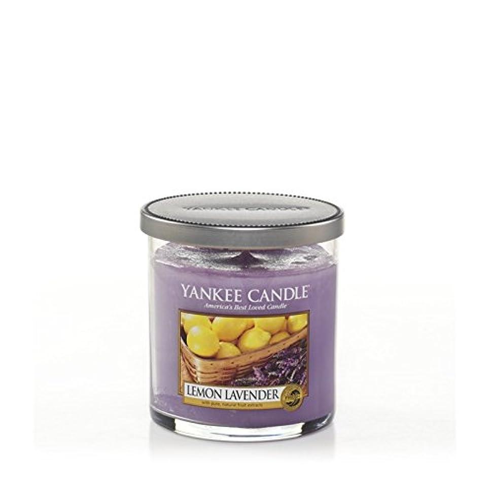 ずらす図書館免疫するヤンキーキャンドルの小さな柱キャンドル - レモンラベンダー - Yankee Candles Small Pillar Candle - Lemon Lavender (Yankee Candles) [並行輸入品]