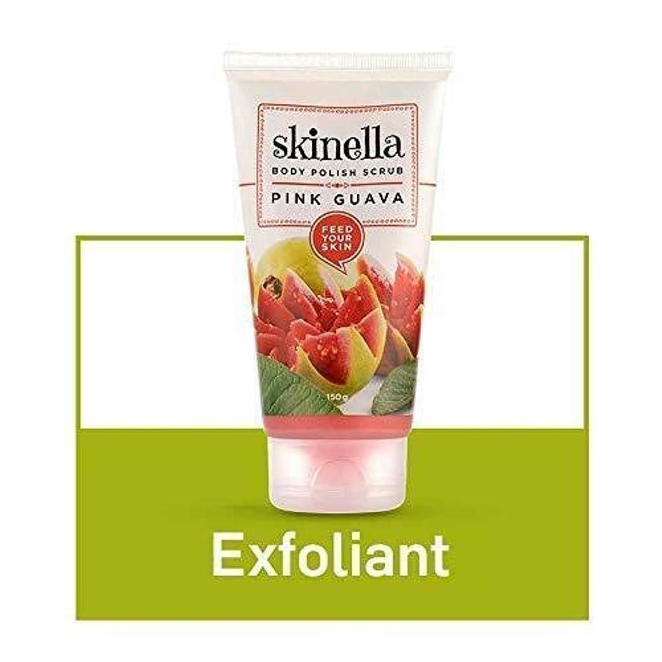 荒らすメタルラインメロンSkinella Body Polish Scrub Pink Guava 150g Softens skin & Instantly exfoliates