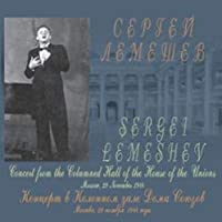 Lemeshev. Concert from the Columned hall of the House of the Unions 29.11.1948