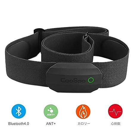 【本日最終日】NEWOKE CooSpo ANT+ & Bluetooth対応心拍数モニターセンサー 3,168円送料無料!