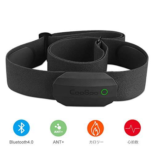 【2020進化版】NEWOKE CooSpo 808S 心拍センサー 心拍数モニターセンサー ワイヤレススポーツ 心拍計 Bluetooth 4.0&ANT + サポートスマートフォンとスマートウォッチ