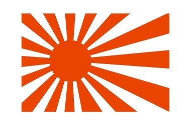 Pegatina vinilo impreso para coche, pared, puerta, nevera, carpeta, etc. Bandera japon