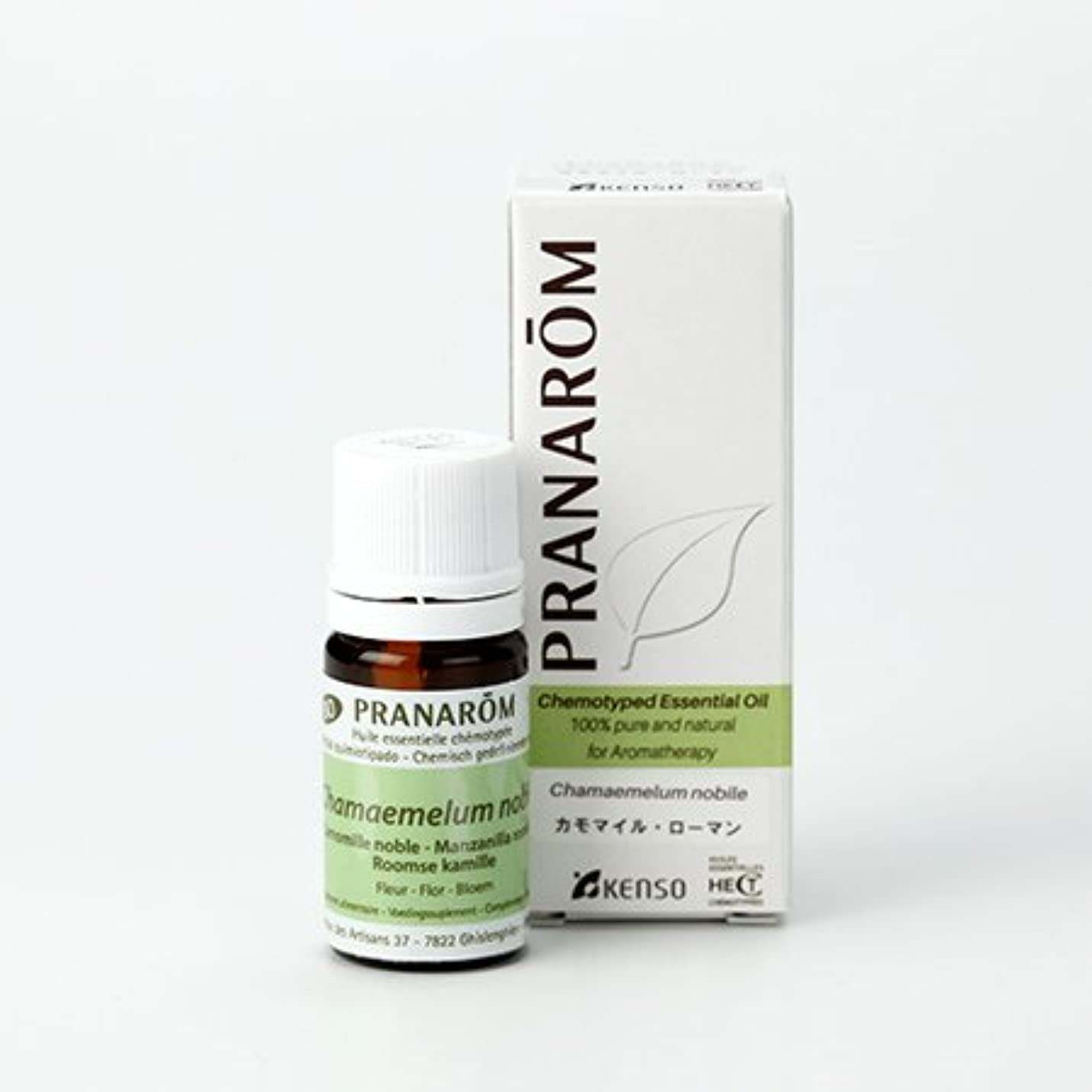 ピストルオフ十億プラナロム カモマイルローマン 5ml (PRANAROM ケモタイプ精油)