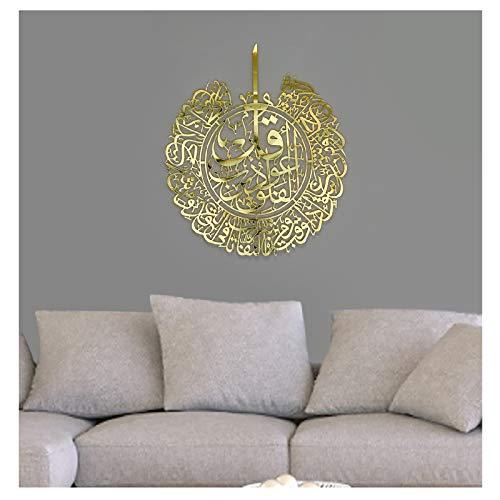 Yuemei Islamische Wandkunst, Islamische Wanddekoration, Islamische Wandkunst Ayatul Kursi Glänzendes poliertes 3D Wandbild Wandschmuck Wanddeko, Mubarak Ramadan Geschenk für Muslime (B2)