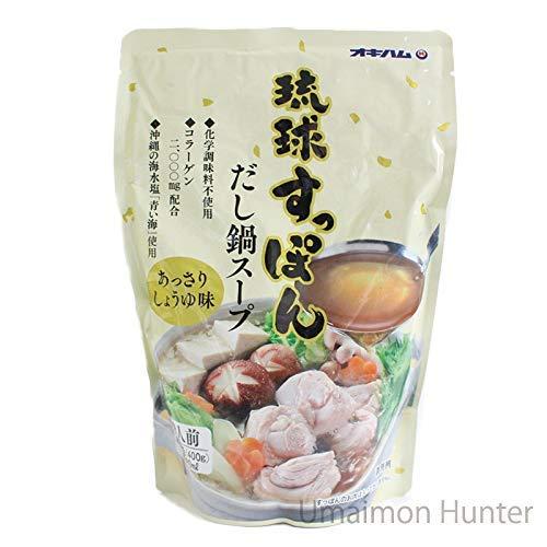 琉球すっぽんだし鍋スープ400g×4袋 オキハム あっさり しょうゆ味 化学調味料不使用