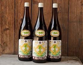 【ギフトにも最適】コヤマダ(小山田産業)の菜種(なたね)油 一升瓶3本詰め合わせ(箱入) 完全無添加・無農薬、100%国産菜種。