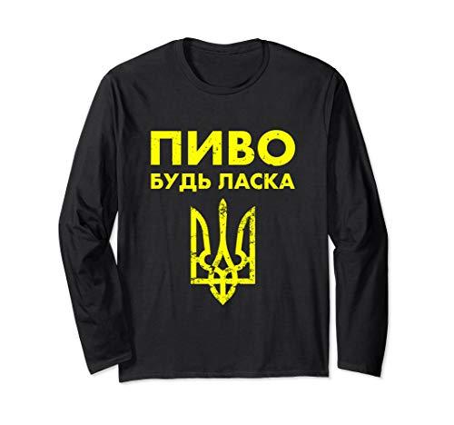 Bier bitte ukrainische Sprache Ukraine-Wappen Vintag Langarmshirt