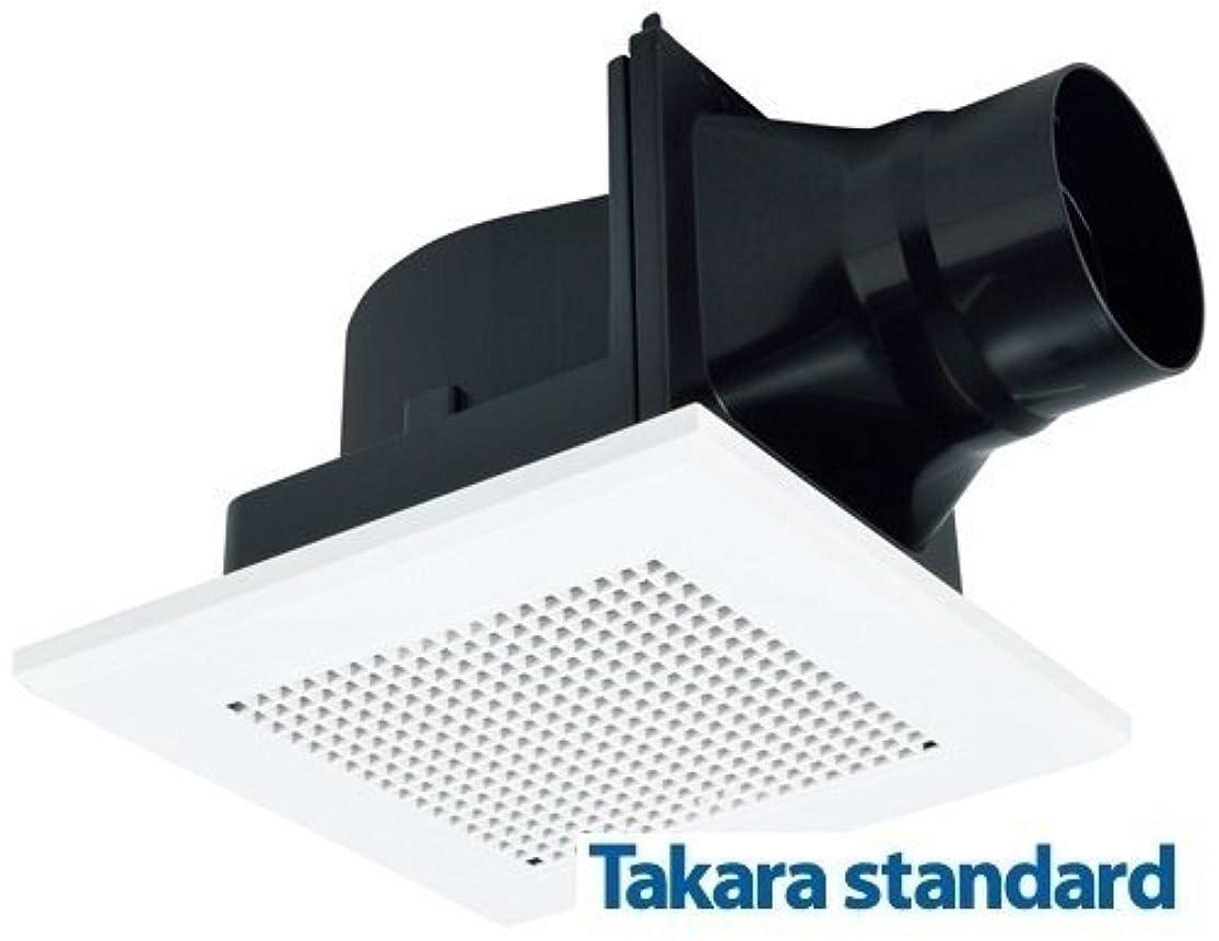 コスチューム思い出させるマージンタカラスタンダード 天井換気扇 VD-10ZC10-TK 天井扇 低騒音タイプ
