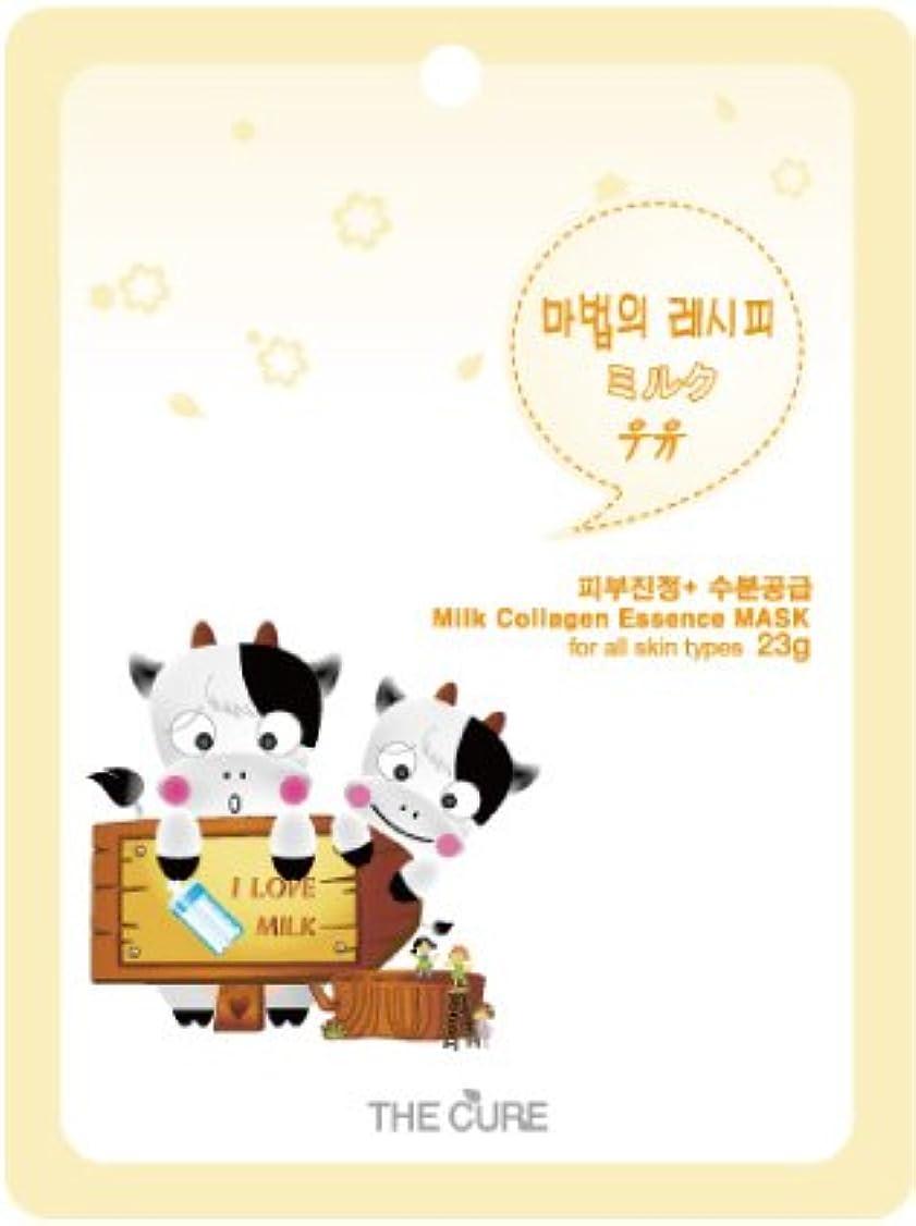 戸棚もし薄暗いミルク コラーゲン エッセンス マスク THE CURE シート パック 10枚セット 韓国 コスメ 乾燥肌 オイリー肌 混合肌