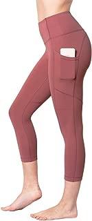 "Yogalicious 22"" High Waist Yoga Capris - Yoga Leggings - Yoga Capris for Women"