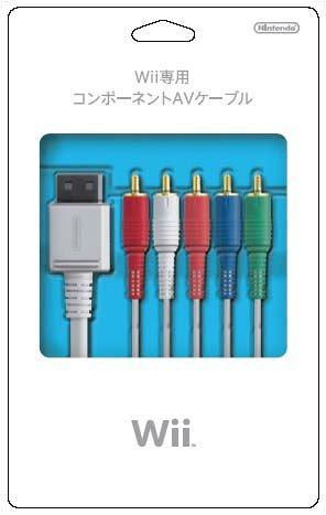 Component Cable Original Nintendo Wii (japan Import)