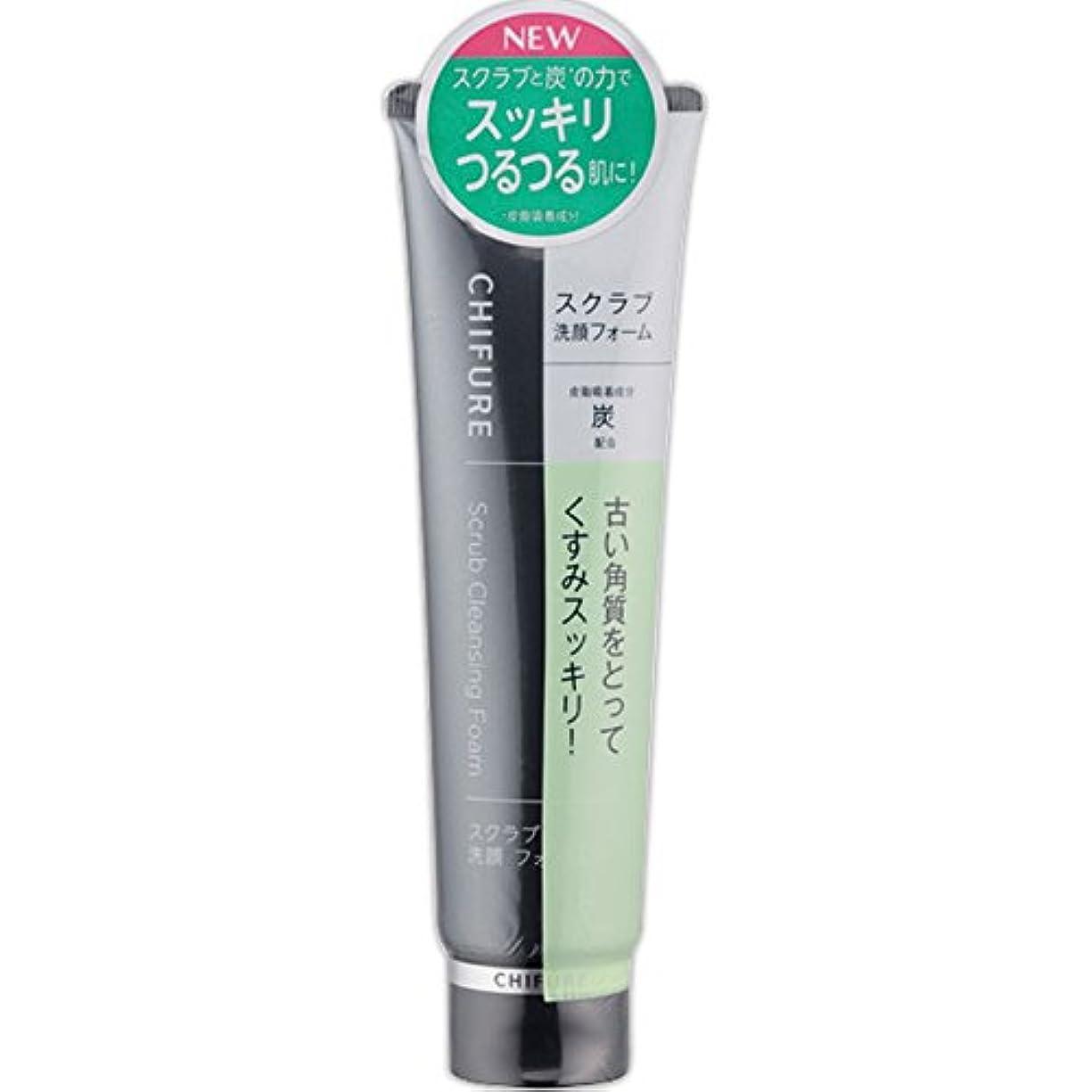 の量サーキュレーション臭いちふれ化粧品 スクラブ 洗顔 フォーム スクラブ洗顔フォーム