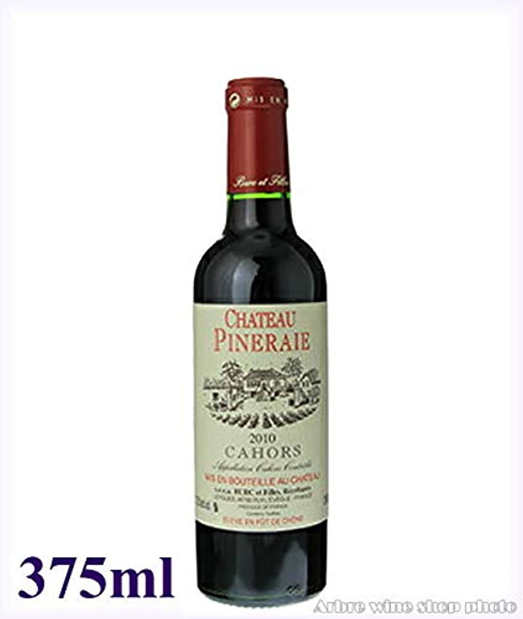 組み込む驚いたことに一晩[2010]カオール/シャトー?ピネレCahors/Chateau PINERAIE (ハーフボトル)赤 375ml