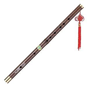 ammoon Professionelle schwarze Bambus Dizi Flöte Traditionelle handgemachte chinesische Musikholzblasinstrument Schlüssel von C-Studie Stufe