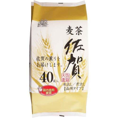 佐賀県産麦茶 40包