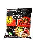 NONGSHIM SHIN RAMYUN BLACK KOREAN INSTANT NOODLE- 20 Pack