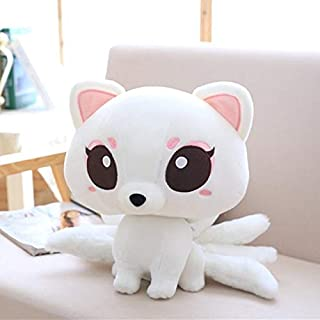 ILUTOY 1Pc I 23-25Cm Nine-Tailed Fox Toys Soft Plush Fox Tree Demon Toy Tv Character Plush Animal Toy Kids Gifts Must-Have 4 Year Old Boy Gifts The Favourite Comic Superhero Cupcake Toppers