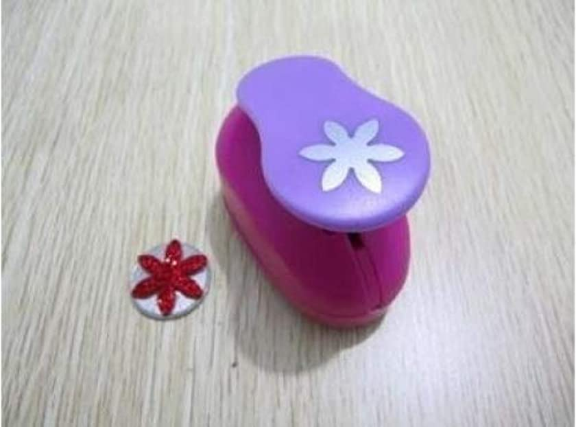 Fascola 53 Style 2.5cm Handmade Crafts and Scrapbooking Tool Paper Punch For Photo Gallery DIY Gift Card Punches Embossing device ( Flower 2)
